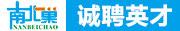 南北巢投资控股(北京)有限公司
