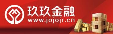 湖北玖玖金融服务股份有限公司