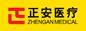 正安(北京)医疗设备有限公司
