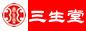 陕西三生堂健康产业发展有限公司