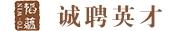 韬蕴(北京)信息技术有限公司