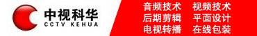 中视科华有限公司北京技术服务分公司