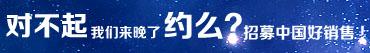 北京盘石信息技术有限公司招聘信息