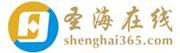 深圳市圣海财富管理有限公司招聘信息