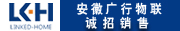 安徽广行物联科技有限公司招聘信息