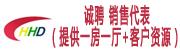 深圳华海达科技有限公司招聘信息