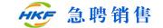 江苏浩凯丰环保科技有限公司招聘信息