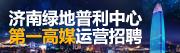 山东华途文化传媒有限公司招聘信息