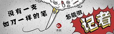 青眼网络科技(武汉)有限公司招聘信息