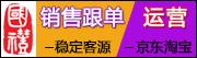 深圳市国礼文化产业发展有限公司招聘信息