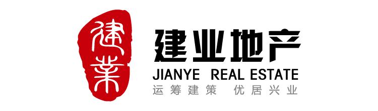 天津建业房地产销售代理有限公司招聘信息