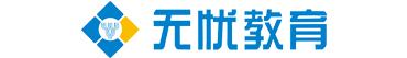 锦江区新无忧教育咨询服务部招聘信息