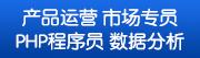 四川衡立泰会计师事务所有限公司招聘信息