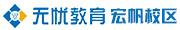 重庆市沙坪坝区无忧教育培训学校招聘信息