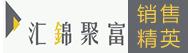 汇锦聚富(天津)供应链管理服务有限公司成都服务中心招聘信息