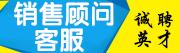 深圳中棋科技股份有限公司招聘信息