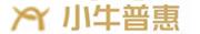 深圳市小牛普惠信息咨询有限公司九龙坡分公司招聘信息