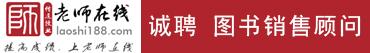 安徽宇洋教育科技有限公司招聘信息