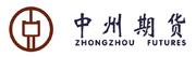 中州期货有限公司成都营业部招聘信息
