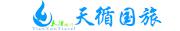 云南天循国际旅行社有限责任公司招聘信息