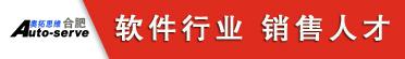 北京奥拓思维软件有限公司合肥分公司招聘信息