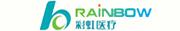 郑州彩虹医疗科技发展有限公司保定办事处招聘信息