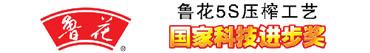 山东鲁花集团有限公司招聘信息