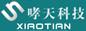 四川哮天科技有限公司招聘信息