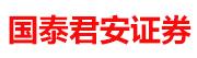 国泰君安证券股份有限公司赣州章江南大道证券营业部招聘信息