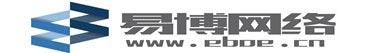 许昌易博网络科技有限公司招聘信息