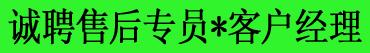 唐山市鹏珀保险公估有限公司招聘信息