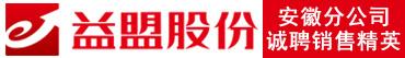 上海益盟软件技术股份有限公司安徽分公司招聘信息