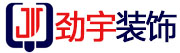 云南劲宇装饰设计工程有限公司招聘信息