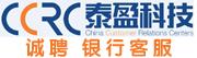 安徽泰盈信息科技有限公司招聘信息