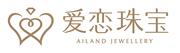 四川省爱恋珠宝有限公司招聘信息