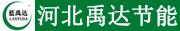 河北禹达节能技术服务有限公司招聘信息