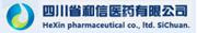 四川省和信医药有限公司招聘信息