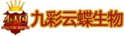云南九彩云蝶生物科技有限公司招聘信息