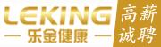 安徽乐金健康科技股份有限公司招聘信息