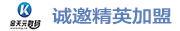 烟台开发区金天元数码科技有限公司招聘信息