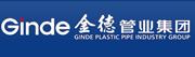 金德铝塑复合管有限公司西安分公司招聘信息