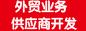 深圳市博源汇通科技有限公司招聘信息