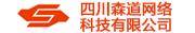 四川森道网络科技有限公司招聘信息