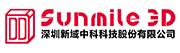深圳新域中科科技股份有限公司招聘信息