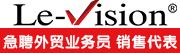 深圳市乐视环球科技有限公司招聘信息