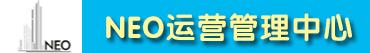 深圳市绿景纪元物业管理服务有限公司招聘信息