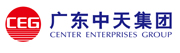 广东中天实业投资集团有限公司招聘信息