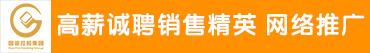 深圳市国银支付科技有限公司招聘信息