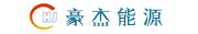 烟台豪杰能源科技有限公司招聘信息