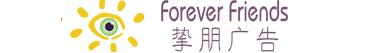 云南挚朋广告有限公司招聘信息